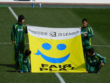 20140313_20140309fairplay.png